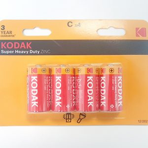 C Batteries for heaters
