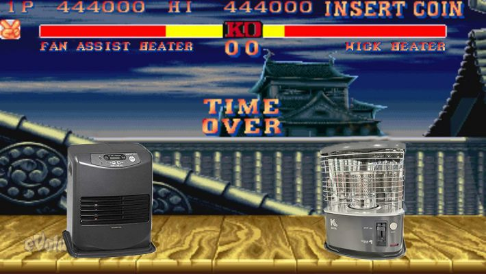 an inverter fan assist heater facing off against a wick heater in street fighter 2's Ryu stage